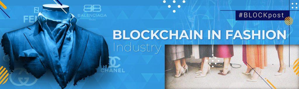 Blockchain in fashion industry