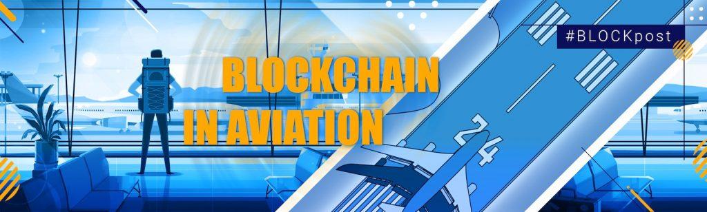 blockchain in aviation image